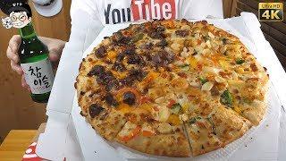 피자엔 소주가 맞지요?
