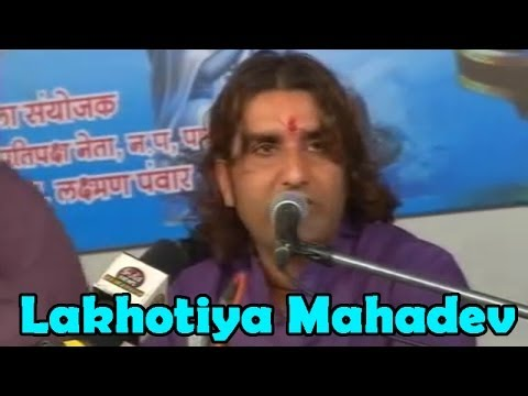 Prakash Mali Live Bhajan 2014 | Lakhotiya Mahadev | Rajasthani Devotional Video Song