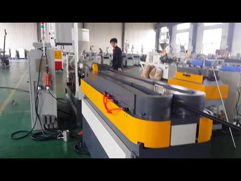 high speed corrugated pipe machine--Qingdao Tongsan Plastic Machine