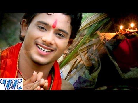 आरे आरे सईया - Chamkela Ghat Chhathi Mai Ke - Golu Gold - Bhojpuri Chhath Geet 2016 new