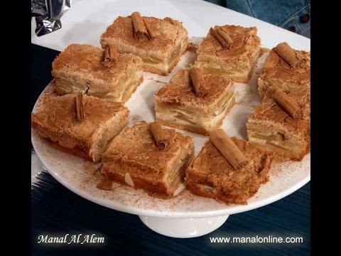 مربعات التفاح واللوز - مطبخ منال العالم