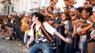 Michael Jackson They Don't Care About Us مترجم