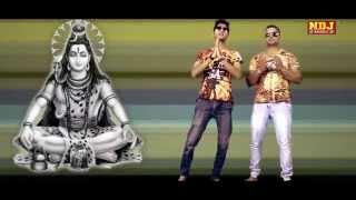 Bhole Nath Meri Ichchha Sunle | Superhit Haryanvi Shiv Bhajan | Jitu Changia & Sandeep Changia