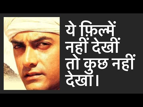 Top 10 Bollywood Movies of All Time (HINDI) | Best Hindi Films Ever