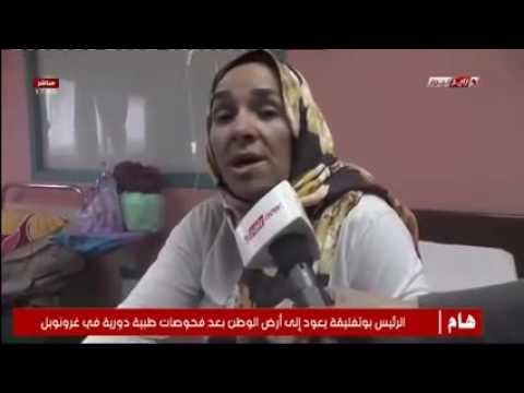 le service maternité de l'hôpital Medjdoub Said de Jijel