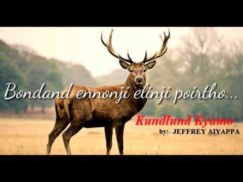 Kundlund Kyamo lyrical video