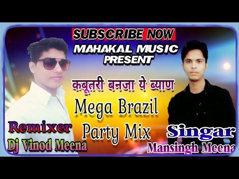 Kabutari Banja Ye Byan Mega Brazil Party Mix Mansingh Meena (Dj Vinod Meena 8442020654)