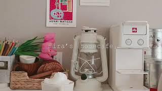 mira's homecafe, 홈카페, 집순이일상,일리…