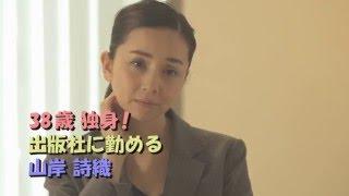 癒し系女優・丸 純子が、今まで見せたことのない、ちょっと痛くてオタク...