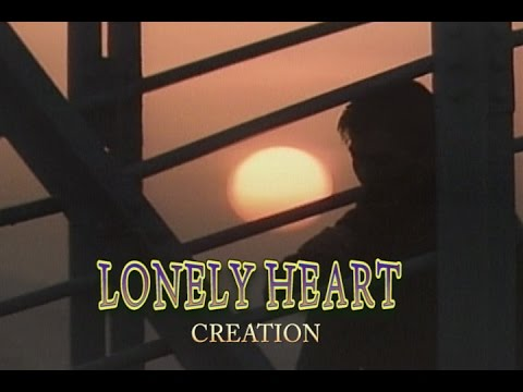LONELY HEART  (カラオケ) CREATION