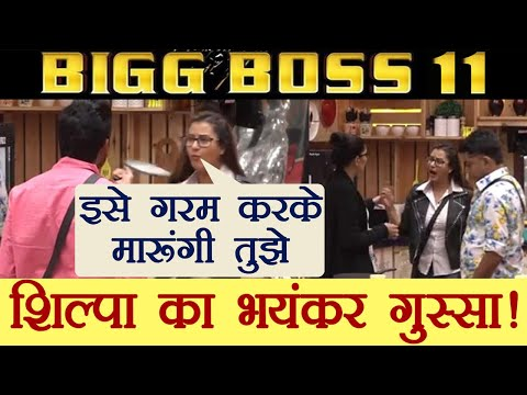 Bigg Boss 11: Shilpa Shinde gets ANGRY on Housemates; Know Why | FilmiBeat