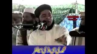 Nasir Madni Latest (Wafat Un NABI {PBUH} Programe 12 Rabi Ul Awal 2014) by Zia Kotly.