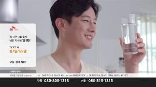 SK매직정수기 [티커머스/라이브커머스제작] SK스토아/…