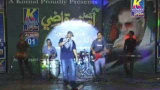 Sindh Jiye by Dr asif  qazi