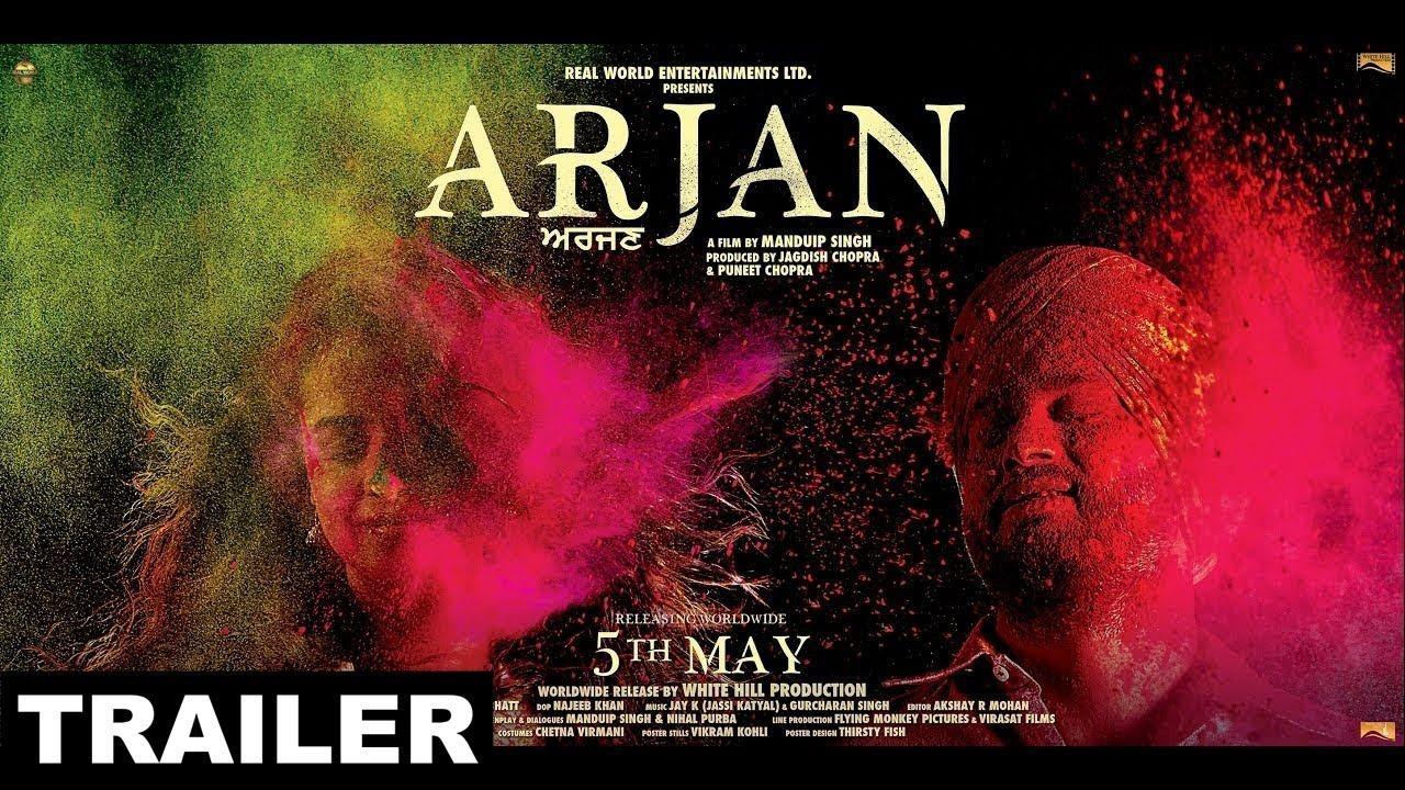 Download Arjan (Trailer) Roshan Prince | Prachi Tehlan | Releasing 5th May 2017 | Latest Punjabi Movie 2017