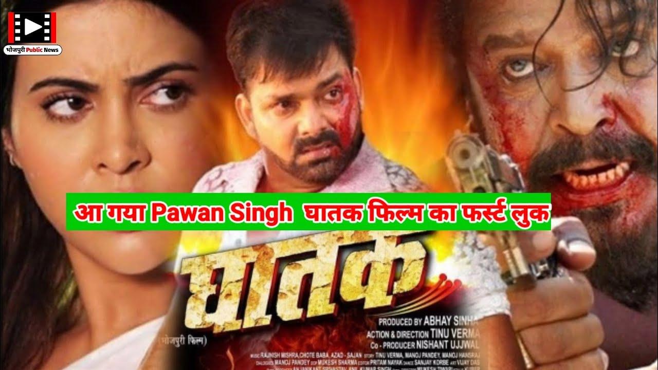 Aaj Ki Taja Khabar: Kyaa Super Kool Hain Hum : First Look
