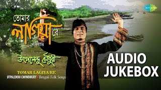 Top Hits of Utpalendu Chowdhury | Bengali Folk Songs | Audio Jukebox