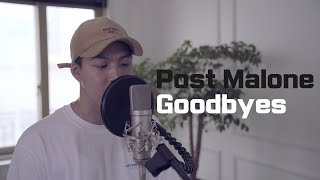 Post Malone - Goodbyes Cover By Nur  포트스말론 굿바이