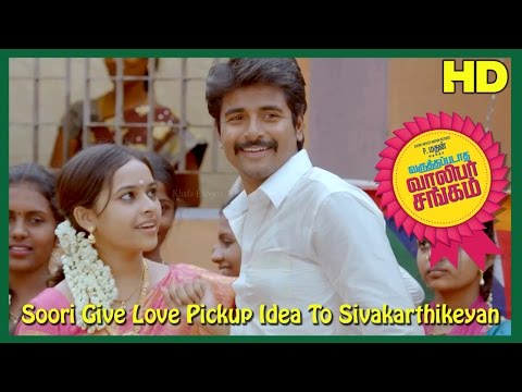 Varuthapadatha Valibar Sangam Tamil Movie   Scenes   Soori Give Love Pickup Idea To Sivakarthikeyan