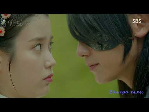 Ван Со и Хэ Су - Как мы любили