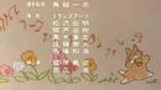 Mikan enikki Ending 2  (みかん絵日記 エンディング テーマ 2)