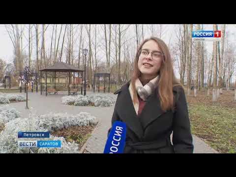 В Петровске заканчивается второй этап реконструкции городского парка