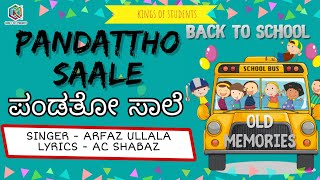 pandattho-saale-arfaz-ullala-ac-shabaz-kannur-kings-of-students
