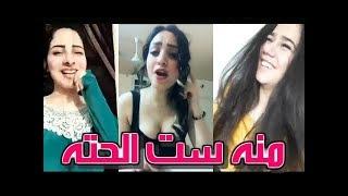 مهرجان محمد شبح الحته - ( ميوزكلي 2018 ) Musically