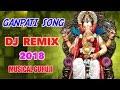 Ganesh Chaturthi DJ Remix Song 2018 | Whatsapp Status