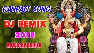Ganpati special dance superbass dj remix song by musical guruji #ganpatisong2018 #ganpatidjsong #ganpatisongremix happy ganesh chaturthi,ganesh chaturthi,gan...