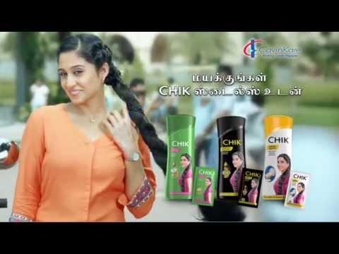 chik shampoo Buy chik black shampoo (180 ml) at purpllecom amla,badam,egg as a natural  ingredienthairfall prevent.