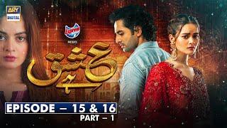 Ishq Hai Episode 15 \\u0026 16- Part 1 Presented by Express Power \x5bSubtitle Eng\x5d-3rd Aug 2021 |ARY Digital