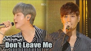 Music core 20180908 SHINHWA - Don't Leave Me, 신화 - 떠나가지 마요 ...