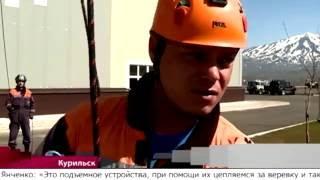 Спасатели Курильского ПСП МЧС России готовятся к возможным чрезвычайным ситуациям
