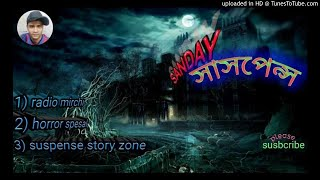Download Video Bhoot Fm Horror Club - Oct 11 - Dracula - Bram Stoker suspense story zone MP3 3GP MP4