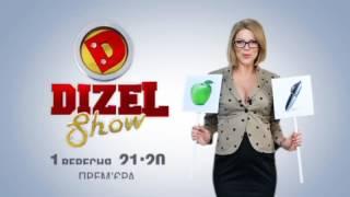 Смотреть Дизель Шоу - новый выпуск - можно 1 сентября | Лучший юмор на ICTV