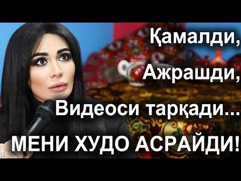 Муниса жин киргани, Махмуд Муродов видеоси ва Манзурага жавоб...