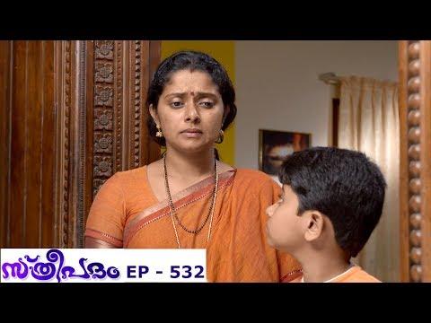 Mazhavil Manorama Sthreepadham Episode 532