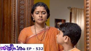 sthreepadam-l-episode-532-18-april-2019-mazhavil-manorama