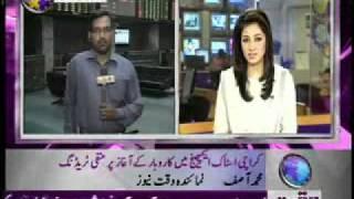 Karachi Stock Exchange News Package 21 November 2011