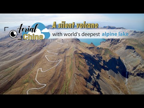 Aerial trip up to Lake Tianchi, which is the highest altitude volcanic lake in the world. This flooded caldera straddles the...