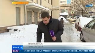 В Москве вместо дворников обнаружили  мертвые души