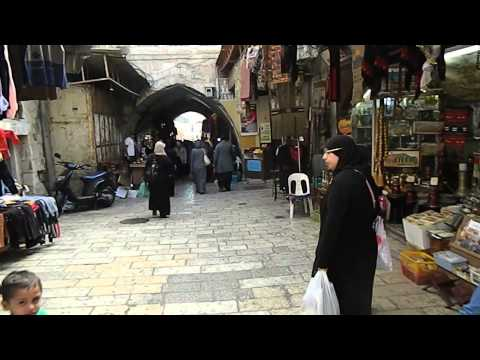 Inside the Muslim Quarter, Jerusalem Old City