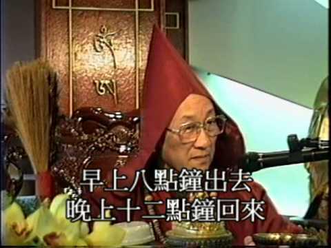 【圓覺宗諾那.華藏精舍 智敏金剛上師︰華藏上師《八大人覺經講義》略說】 - YouTube
