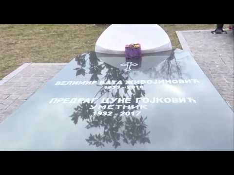 EKSKLUZIVno  Nebojša Glogovac  Zbogom, legendo!  14.02.2018.