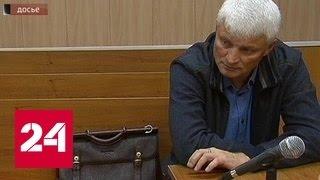 Экс-глава МВД Кургана превратил реабилитационный центр в резиденцию(, 2016-09-19T16:42:21.000Z)