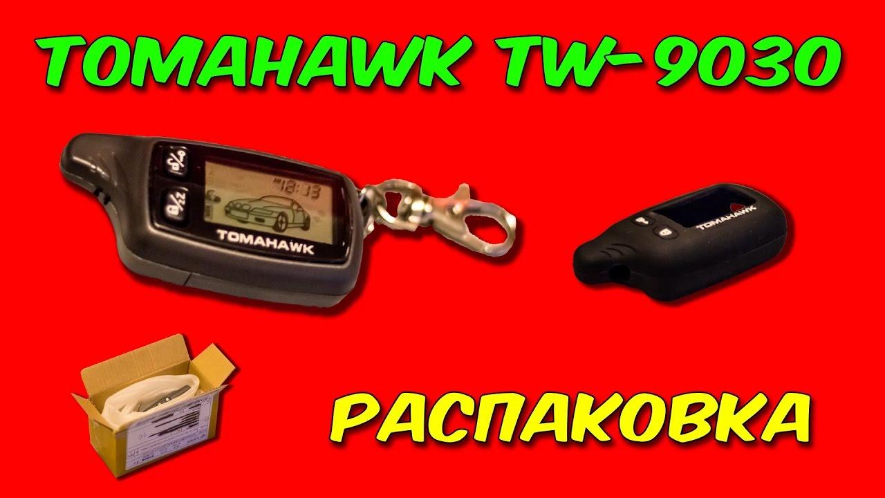 Чехол на Брелок Сигнализации и Выкидной ключ. Чехол от Tomahawk и .