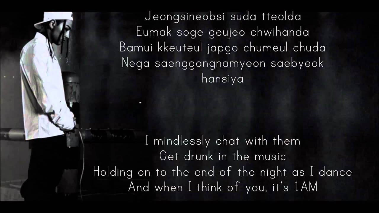 TAEYANG - 1AM  Romanization,English Lyrics