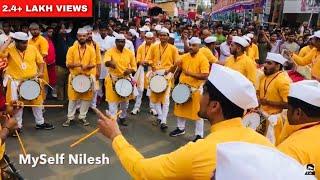 Gambar cover HD : Taal Dhol Tasha Pathak 2018 | Tambadi Jogeshwari | Pune Ganesh Festival