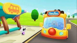 幼稚園バス❤入園式にいこう! | 子供向け知育アプリ | 赤ちゃんが喜ぶアニメ | 動画 | BabyBus screenshot 1